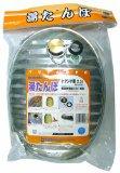 トタン湯たんぽ 小 2.5L 電磁調理器(IH)対応 100・200V