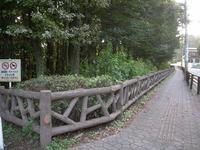 北公園入り口